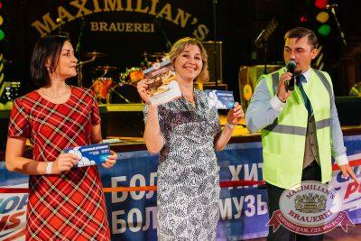 День ГИБДД, 30 июня 2017 - Ресторан «Максимилианс» Челябинск - 18
