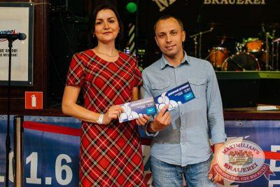 День ГИБДД, 30 июня 2017 - Ресторан «Максимилианс» Челябинск - 21