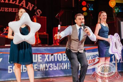 День ГИБДД, 30 июня 2017 - Ресторан «Максимилианс» Челябинск - 23