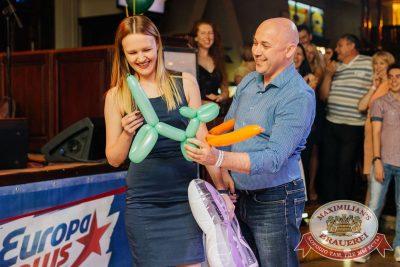 День ГИБДД, 30 июня 2017 - Ресторан «Максимилианс» Челябинск - 26
