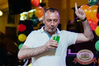 День ГИБДД, 30 июня 2017 - Ресторан «Максимилианс» Челябинск - 27