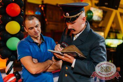 День ГИБДД, 30 июня 2017 - Ресторан «Максимилианс» Челябинск - 29