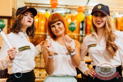День ГИБДД, 30 июня 2017 - Ресторан «Максимилианс» Челябинск - 3