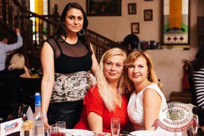 День ГИБДД, 30 июня 2017 - Ресторан «Максимилианс» Челябинск - 37