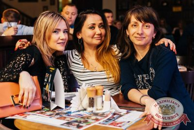 День ГИБДД, 30 июня 2017 - Ресторан «Максимилианс» Челябинск - 38