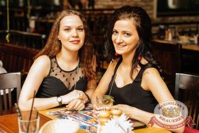 День ГИБДД, 30 июня 2017 - Ресторан «Максимилианс» Челябинск - 41