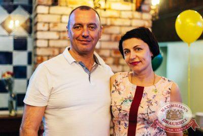 День ГИБДД, 30 июня 2017 - Ресторан «Максимилианс» Челябинск - 42