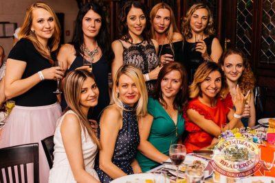 День ГИБДД, 30 июня 2017 - Ресторан «Максимилианс» Челябинск - 43