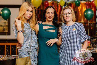 День ГИБДД, 30 июня 2017 - Ресторан «Максимилианс» Челябинск - 46