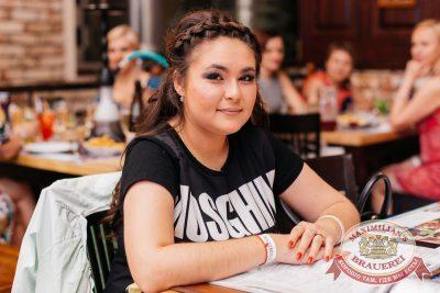 День ГИБДД, 30 июня 2017 - Ресторан «Максимилианс» Челябинск - 48
