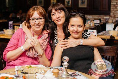 День ГИБДД, 30 июня 2017 - Ресторан «Максимилианс» Челябинск - 52