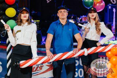 День ГИБДД, 30 июня 2017 - Ресторан «Максимилианс» Челябинск - 6