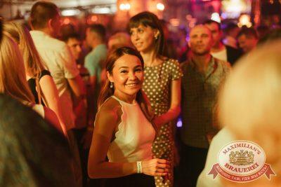 «Дыхание ночи»: Dj Miller (Москва), 1 июля 2017 - Ресторан «Максимилианс» Челябинск - 10