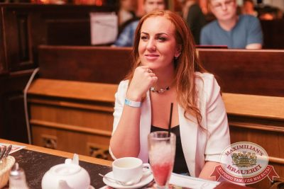 «Дыхание ночи»: Dj Miller (Москва), 1 июля 2017 - Ресторан «Максимилианс» Челябинск - 13