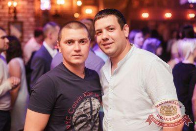 «Дыхание ночи»: Dj Miller (Москва), 1 июля 2017 - Ресторан «Максимилианс» Челябинск - 14
