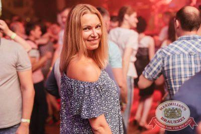 «Дыхание ночи»: Dj Miller (Москва), 1 июля 2017 - Ресторан «Максимилианс» Челябинск - 15