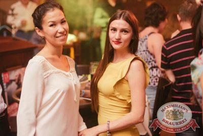 «Дыхание ночи»: Dj Miller (Москва), 1 июля 2017 - Ресторан «Максимилианс» Челябинск - 16