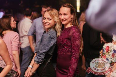 «Дыхание ночи»: Dj Miller (Москва), 1 июля 2017 - Ресторан «Максимилианс» Челябинск - 25