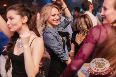 «Дыхание ночи»: Dj Miller (Москва), 1 июля 2017 - Ресторан «Максимилианс» Челябинск - 26