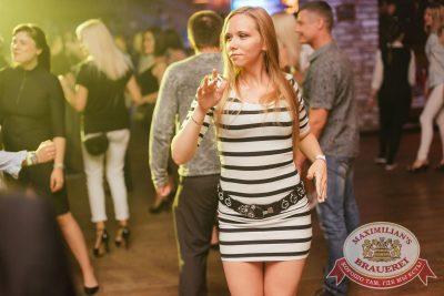 «Дыхание ночи»: Dj Miller (Москва), 1 июля 2017 - Ресторан «Максимилианс» Челябинск - 36