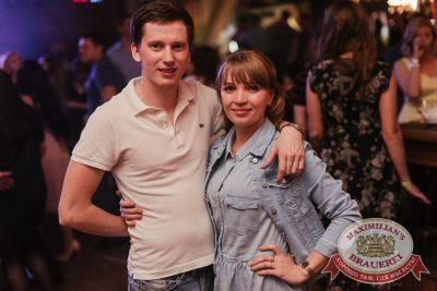 «Дыхание ночи»: Dj Miller (Москва), 1 июля 2017 - Ресторан «Максимилианс» Челябинск - 37