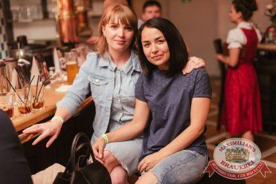 «Дыхание ночи»: Dj Miller (Москва), 1 июля 2017 - Ресторан «Максимилианс» Челябинск - 38