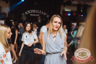 «Дыхание ночи»: Спайдер Найт, 8 июля 2017 - Ресторан «Максимилианс» Челябинск - 10