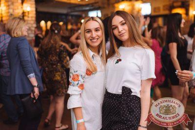 «Дыхание ночи»: Спайдер Найт, 8 июля 2017 - Ресторан «Максимилианс» Челябинск - 13