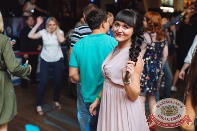 «Дыхание ночи»: Спайдер Найт, 8 июля 2017 - Ресторан «Максимилианс» Челябинск - 14