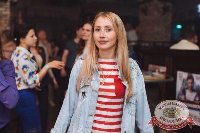 «Дыхание ночи»: Спайдер Найт, 8 июля 2017 - Ресторан «Максимилианс» Челябинск - 15