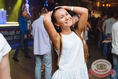 «Дыхание ночи»: Спайдер Найт, 8 июля 2017 - Ресторан «Максимилианс» Челябинск - 26