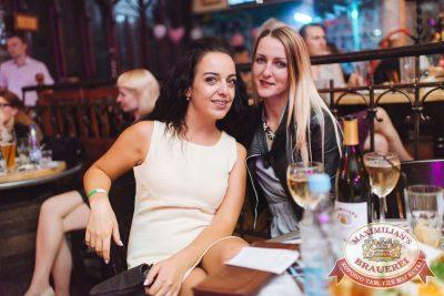 «Дыхание ночи»: Спайдер Найт, 8 июля 2017 - Ресторан «Максимилианс» Челябинск - 27