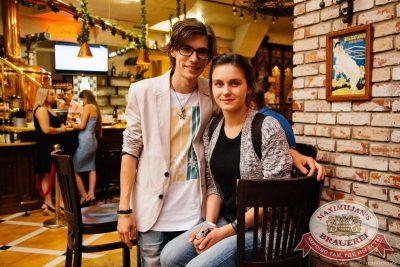Сергей Бобунец, 13 июля 2017 - Ресторан «Максимилианс» Челябинск - 10