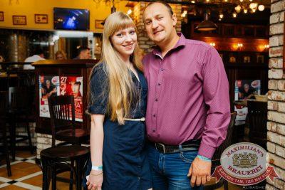 Сергей Бобунец, 13 июля 2017 - Ресторан «Максимилианс» Челябинск - 12