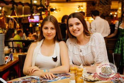 Сергей Бобунец, 13 июля 2017 - Ресторан «Максимилианс» Челябинск - 13