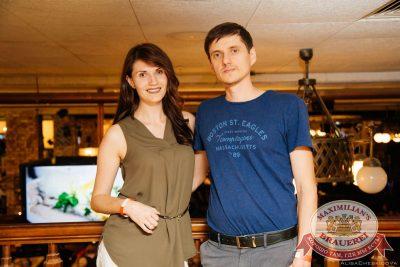 Сергей Бобунец, 13 июля 2017 - Ресторан «Максимилианс» Челябинск - 16