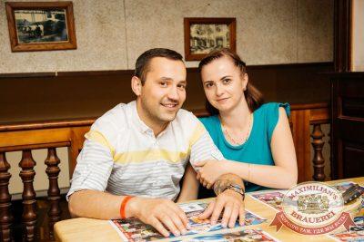 Сергей Бобунец, 13 июля 2017 - Ресторан «Максимилианс» Челябинск - 20