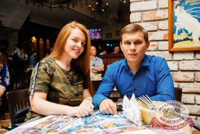Сергей Бобунец, 13 июля 2017 - Ресторан «Максимилианс» Челябинск - 21