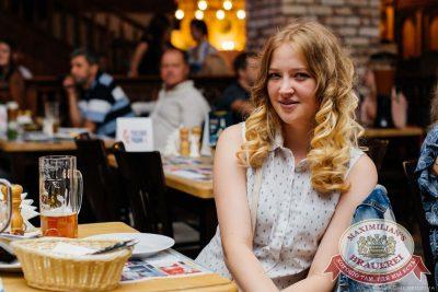 Сергей Бобунец, 13 июля 2017 - Ресторан «Максимилианс» Челябинск - 22