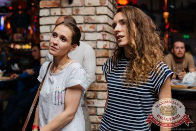 Сергей Бобунец, 13 июля 2017 - Ресторан «Максимилианс» Челябинск - 24