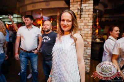 Сергей Бобунец, 13 июля 2017 - Ресторан «Максимилианс» Челябинск - 30