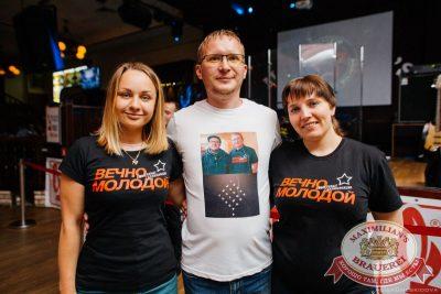 Сергей Бобунец, 13 июля 2017 - Ресторан «Максимилианс» Челябинск - 31