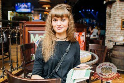 Сергей Бобунец, 13 июля 2017 - Ресторан «Максимилианс» Челябинск - 34