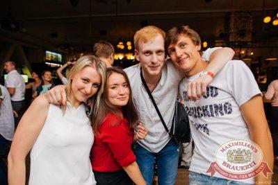 Сергей Бобунец, 13 июля 2017 - Ресторан «Максимилианс» Челябинск - 39