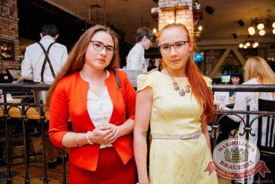 Сергей Бобунец, 13 июля 2017 - Ресторан «Максимилианс» Челябинск - 7