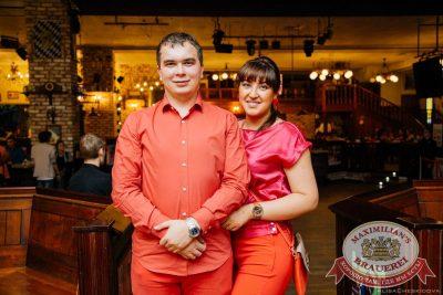 Сергей Бобунец, 13 июля 2017 - Ресторан «Максимилианс» Челябинск - 8
