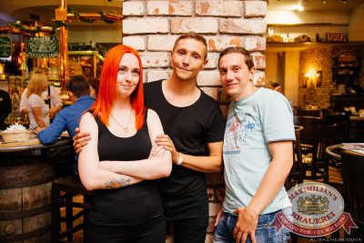 Сергей Бобунец, 13 июля 2017 - Ресторан «Максимилианс» Челябинск - 9