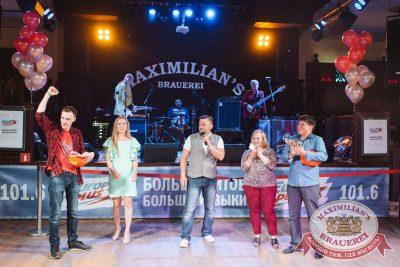 День металлурга, 15 июля 2017 - Ресторан «Максимилианс» Челябинск - 12