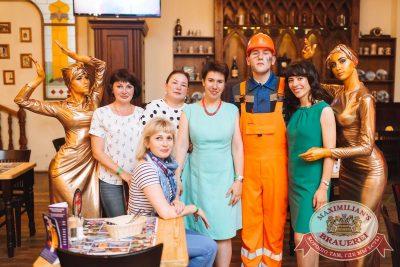 День металлурга, 15 июля 2017 - Ресторан «Максимилианс» Челябинск - 16