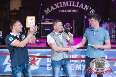 День металлурга, 15 июля 2017 - Ресторан «Максимилианс» Челябинск - 2